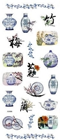 Best Creation - Oriental Themed Stickers - Chinese Vase