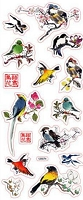Best Creation - Oriental Themed Stickers - Oriental Birds