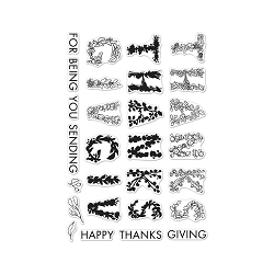 Hero Arts - Clear Stamp - Color Layering Thanksgiving