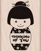 Hero Arts - Wood Mounted Rubber Stamp - Thinking Of You Girl