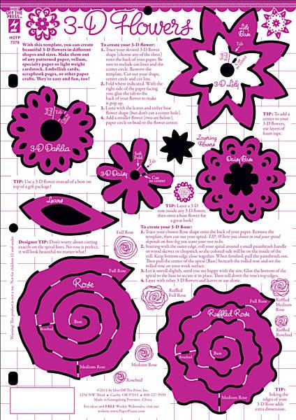 Hot Off The Press 8 1 2x11 Template 3d Flower