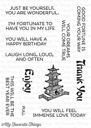 My Favorite Things - Clear Stamp - Good Fortune