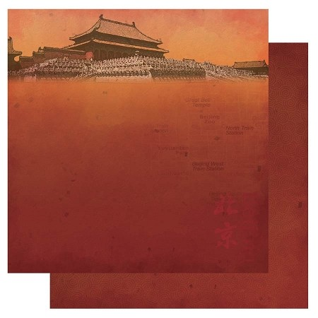 Best Creation-Paper-China-Beijing