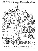 Frantic Stamper Cling-Mounted Rubber Stamp - Lg Danceuses