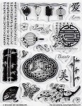 Hot off the Press-Clear Stamps-Far East Beauty