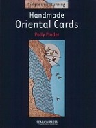 Search Press - Simple and Stunning Handmade Oriental Cards by Polly Pinder