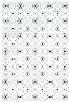 "Sue Wilson Designs - 8.25"" x 12"" Embossing Folder - Quilted Circles"