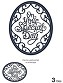 Sue Wilson Designs - Die - Expressions Collection - Ornate Oval Special Day