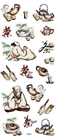 Best Creation - Oriental Themed Stickers - Chinese Tea