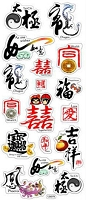 Best Creation - Oriental Themed Stickers - Chinese Wording