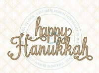Blue Fern Studios - Chipboard - Happy Hanukkah