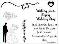 Frantic Stamper Un-Mounted Rubber Stamp - Wedding