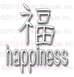 Frantic Stamper Precision Die - Happiness Kanji