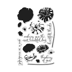 Hero Arts - Clear Stamp - Color Layering Poppy