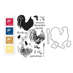 Hero Arts - Stamp, Die & Ink Kit - Color Layering Rooster Bundle
