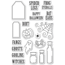 PoppyStamps - Halloween Ingredients clear stamp set