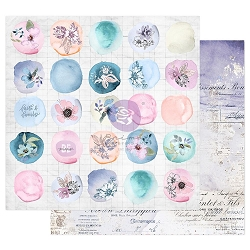 Prima - Watercolor Floral Collection - Watercolor Drops 12