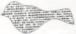 Rubber Stamp Avenue-Cling Stamp-Large Asian Bird