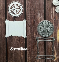 ScrapMan Dies - Sea Set #2
