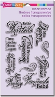 Stampendous Perfectly Clear Stamp - Spanish Invite