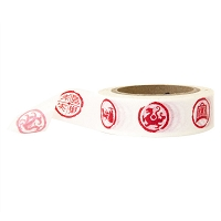 Stampington & Company - Washi Tape - Asian Icon